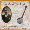 Cumbus strings - original oud cumbus strings